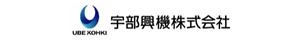 宇部興機株式会社